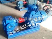 实力厂家生产 LQB-3/0.36沥青泵