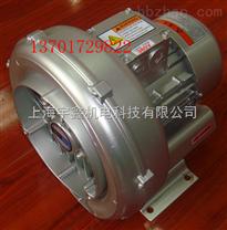 北京漩涡气泵,北京漩涡高压气泵现货