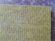 屋面专用保温岩棉板价格,zui近报价 新闻厂家