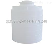 1立方塑料储水箱
