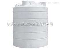 20立方塑料储水箱