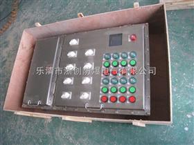 4毫米厚不锈钢防爆控制箱