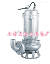 不锈钢排污泵QWP不锈钢排污泵