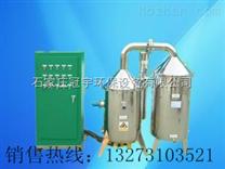 100升蒸馏水机