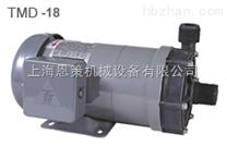台湾春鼎TMD型小磁力泵