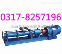 南京供应三螺杆保温沥青泵现货厂家