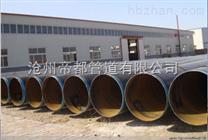 3PE防腐钢管规格,加强级3PE防腐钢管