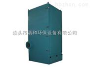 质量可靠LMC-L型脉冲滤筒式除尘器