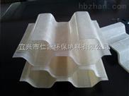 玻璃鋼斜管填料/玻璃鋼蜂窩斜管/玻璃鋼蜂窩填料—玻璃鋼斜管價格政