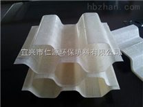 玻璃钢斜管填料/玻璃钢蜂窝斜管/玻璃钢蜂窝填料—玻璃钢斜管价格政