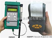 英国KANE(凯恩) 手持式燃烧效率分析仪