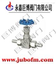 J23W螺纹针型阀