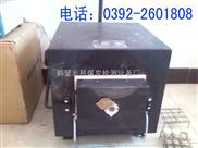 山東實驗電爐馬弗爐/馬弗爐供應商/實驗室用馬弗爐