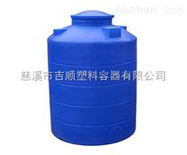(景德镇)0.8立方塑料水塔