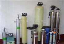 沈阳工业水处理软化水器