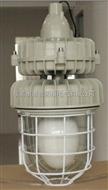 BAD83-50W防爆无极灯价格