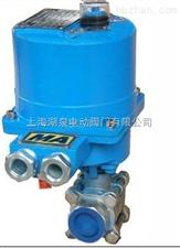 Q941F礦用隔爆型電動球閥