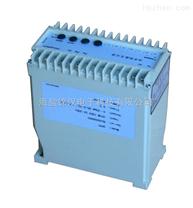 优质GPKKH无功功率、无功电能组合式变送器