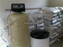 沈阳市锅炉水处理全自动软化水雷竞技官网app