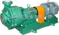 型耐腐耐磨砂浆泵