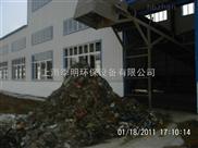 代理 上海季明环保 招商加盟 生活垃圾分类处理设备