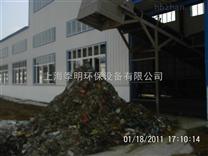代理 上海季明雷竞技官网手机版下载 招商加盟 生活垃圾分类处理雷竞技官网app