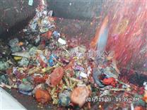 上海季明 资源化 无害化 把生活垃圾变成有机肥 垃圾处理成套雷竞技官网app