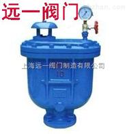 上海名牌产品CARX-16Q球墨铸铁复合式高速排氣閥