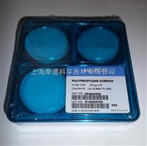 PP4504700 MILLIPORE 聚丙烯网膜,45 µm,47 mm,白色,光面