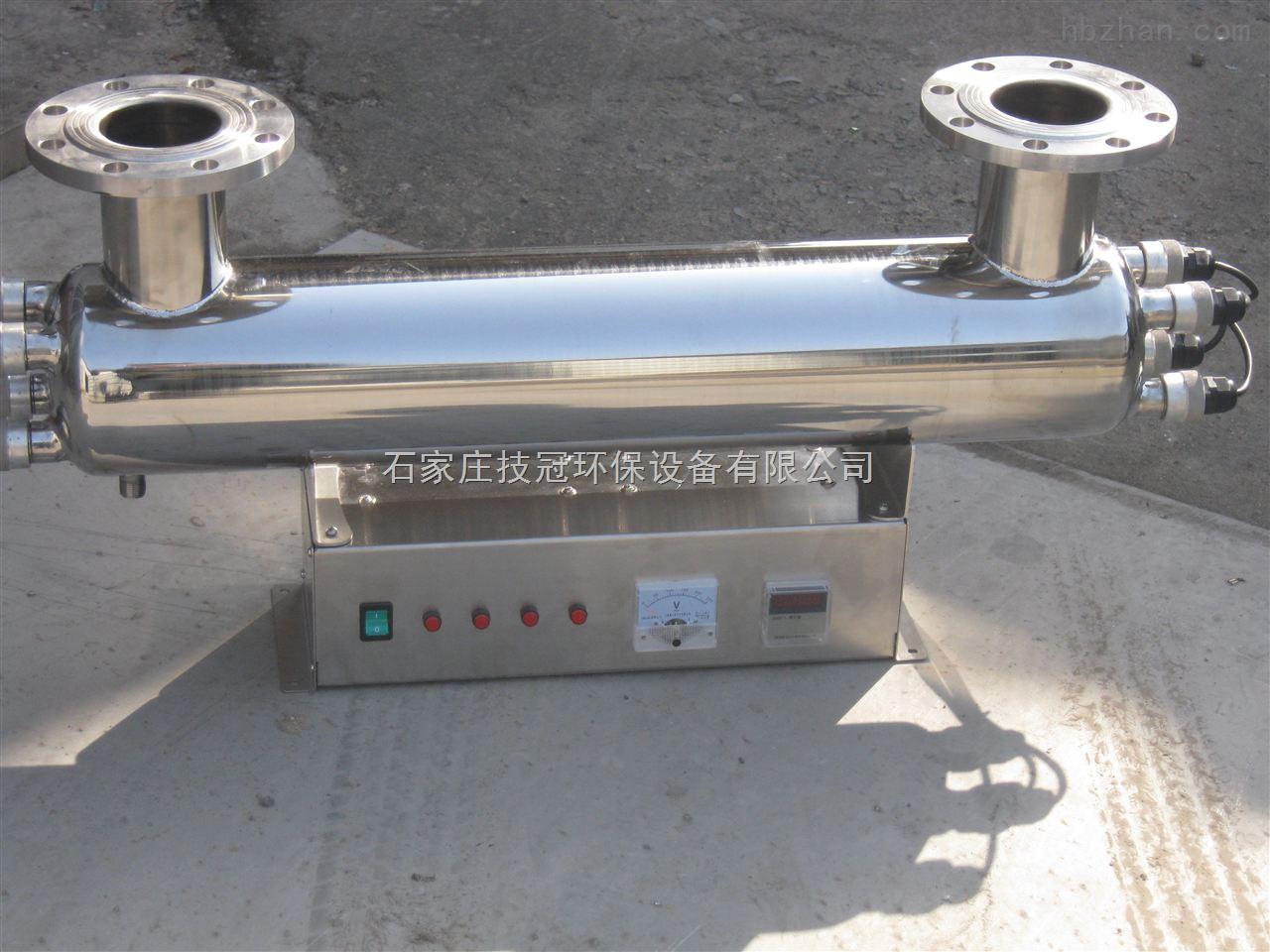 济源紫外线消毒器 管式紫外线消毒器