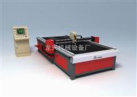 龙兴机械设备各种空气等离子切割机供货商/空气等离子切割机批发商