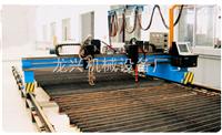 龙兴机械设备台式等离子切割机生产技术/各种空气等离子切割机生产厂家