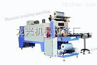 龙兴机械设备优质热塑膜包装机机械/优质热塑膜包装机原理图