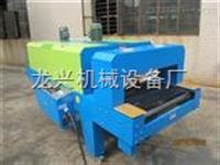 龙兴机械设备自动热塑膜包装机供货商/烟草热塑膜包装机全新报价