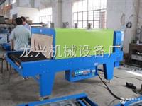 龙兴机械设备圆形热塑膜包装机图片/PE热塑膜包装机材料