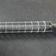 18W-36WLED防爆荧光灯