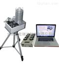 RVLM-A空气微生物快速检测系统特价