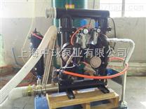 气动粉泵/气动粉末输送泵
