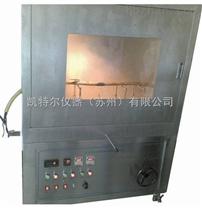 山西礦用特種電線電纜電流負責燃燒試驗機