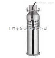 QYF65-10-3不锈钢潜水泵