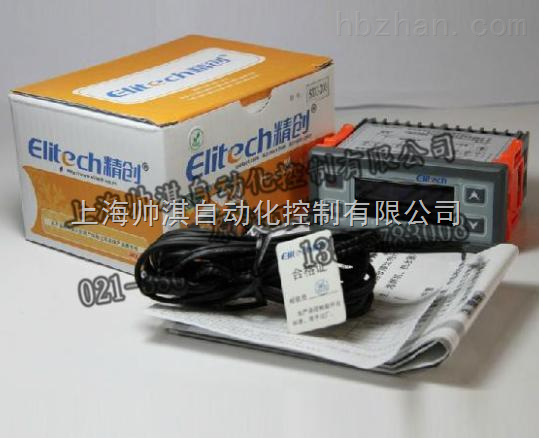 stc-9000『stc-9000制冷温控器』stc-9000