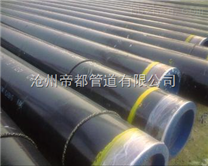 3PE防腐燃气钢管,3PE防腐钢管