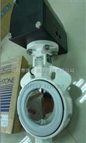 KEYSTONE F990-CEE4蝶阀 DN80 DN 100 DN125 DN150 DN200 现货 正品保证