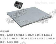 scs-上海耀华A12E5000kg打印小地磅