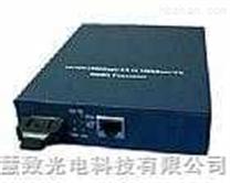 自适应光纤收发器