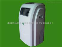 安尔森移动式循环风紫外线空气消毒机