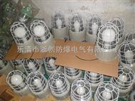 BAD51-100/125/160w隔爆型防爆灯