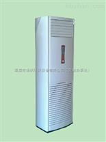 安尔森立柜式循环风紫外线消毒机