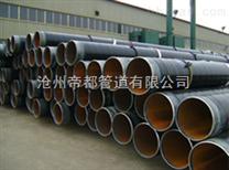 3PE管,加强级3PE防腐钢管
