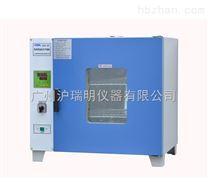 沪粤明、龙跃、精宏GZX-GF101-3-BS-II电热恒温鼓风干燥箱